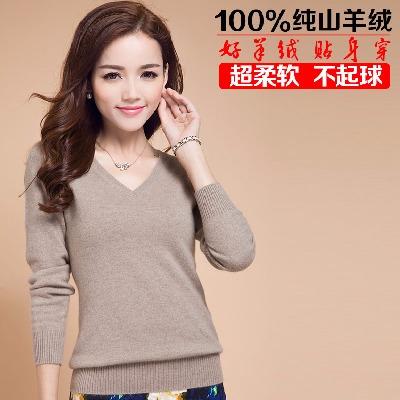 【天天特价】女士v领羊绒衫短款套头羊毛衫韩版毛衣全码打底衫