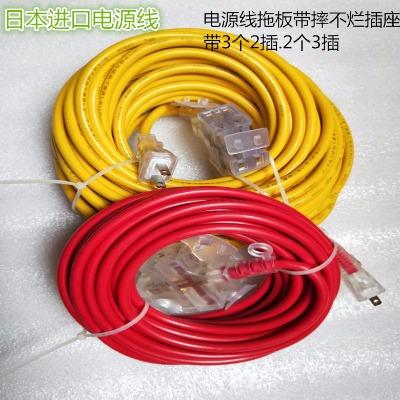 日本进口电源线电缆线接线板延长线插座防摔防爆大功率拖线板电锤电钻延长线3米/5米/10米/20米