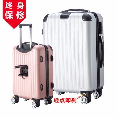 拉杆箱女种菜箱行李箱20寸拉28寸行女学生便宜女提包搬家防生驾驶证包儿童箱女26寸密男士箱包女女士提包24寸包箱子包可爱