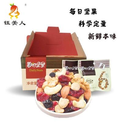 【送礼品】每日坚果750g混合坚果仁大礼包25g*30包零食干炒货蜜饯