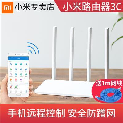 小米路由器 无线wifi穿墙高速光纤电信宽带家用智能穿墙3c路由器