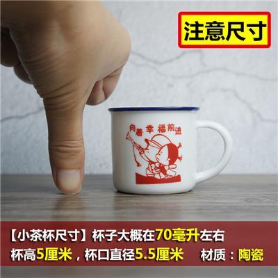 迷你创意小号可爱茶杯陶瓷杯子儿童喝水杯套杯一套装家用小杯个性