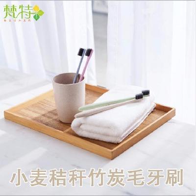 小麦秸秆超细软毛牙刷小头竹炭成人儿童家用情侣旅行牙刷超软细毛