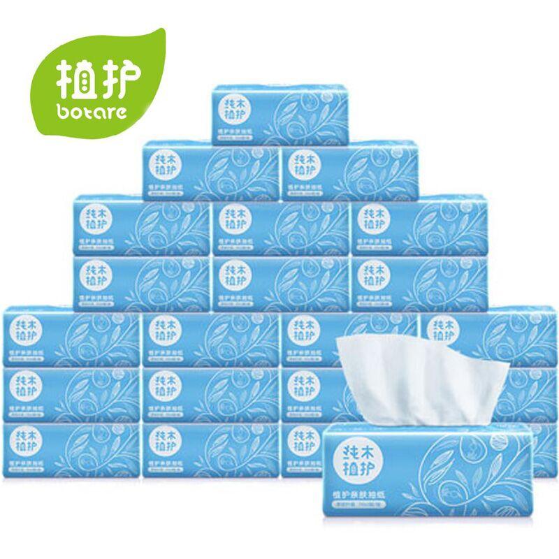 330张植护原木抽纸24包/6包110抽卫生纸批发箱