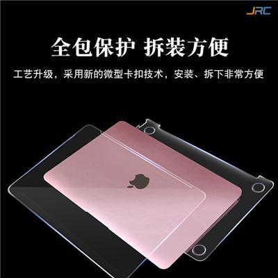 苹果macbookpro保护壳air笔记本1寸1.3电脑12外壳软1套配件mac外