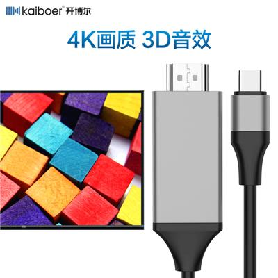 Type-C转HDMI线适用苹果电脑华为Mate10连接电视投影仪转换器小米