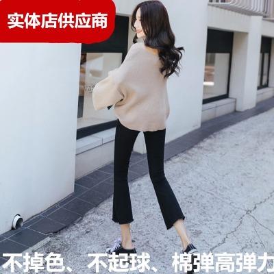 韩版黑色微喇叭裤牛仔裤女九分裤高腰显瘦毛边学生修身夏季八分裤