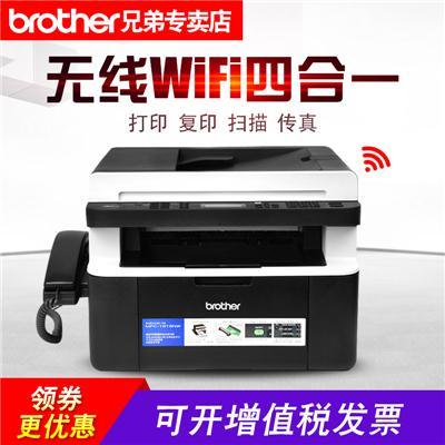 兄弟MFC-1919NW黑白激光多功能打印1一体1复印扫描传真无线办公面