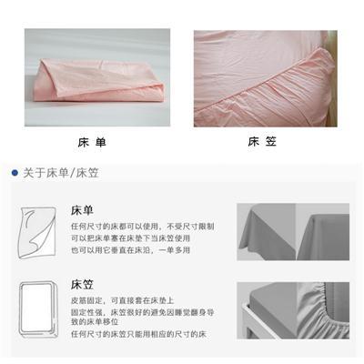水洗棉床单单件纯棉学生宿舍被单1.5m1.8米床套单人双人全棉床笠