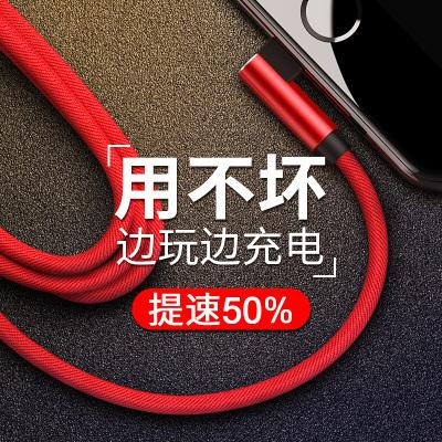 弯头快充游戏苹果数据线安卓乐视Type-C充电线6手机7充电器线适用