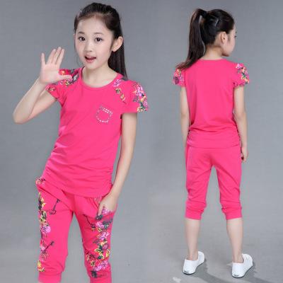 女童套装夏装2018新款女童运动套装韩版女孩短袖两件套儿童童装