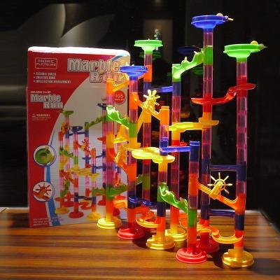 儿童益智拼插 创意轨道滚珠台 积木组合 拼装管道弹珠玩具 3-7岁