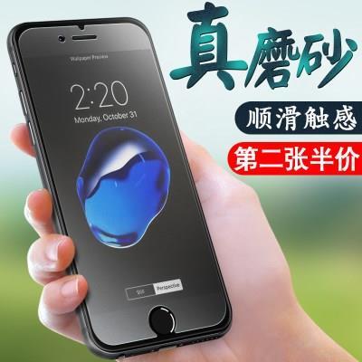 苹果6钢化膜 6s手机膜4.7iphone6磨砂plus护眼抗蓝光防指纹半屏六