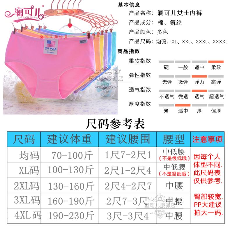 2-10条内裤女士纯色棉性感蕾丝学生少女式中低腰莫代尔大码200斤的细节图片9
