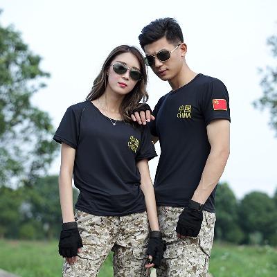 夏季短袖T恤男圆领中国刺绣运动训练军装透气修身可定制 logo印字