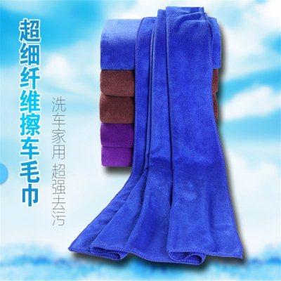 毛巾吸水巾水不易洗车车用擦桌布用品擦车巾地板洗车布超细印花大