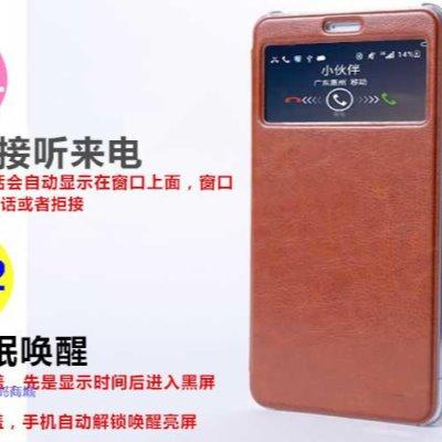 手机壳具盒童装寸寸手机皮套简约套寸装手机横竖吊牌具合装拉链米