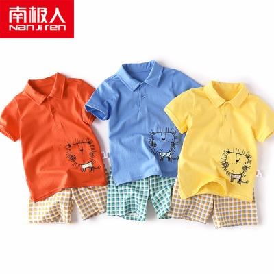 南极人童装男童套装2020新款夏装纯棉短袖t恤中幼童小女孩POLO衫
