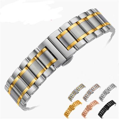 手表配件不锈钢带表链男钢表带弧口手表带单折叠扣蝴蝶扣20MM
