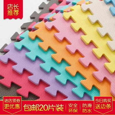 泡沫地垫卧室拼图铺地板垫子儿童拼接爬行垫宝宝爬爬垫家用榻榻米